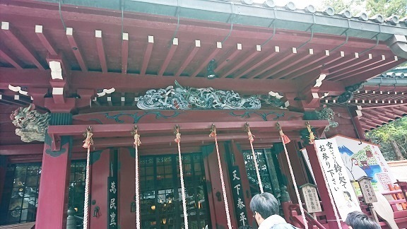 DSC_1290箱根神社.jpg