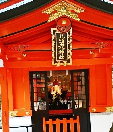 DSC_1294箱根神社.jpg
