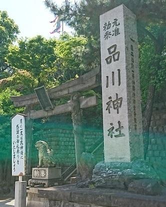 DSC_1605品川神社.jpg