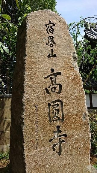 DSC_1877高円寺.jpg