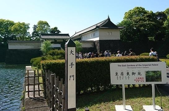 DSC_2729皇居.jpg