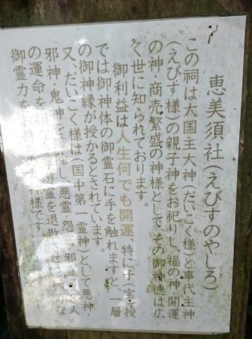 出雲大社DSC_5666.JPG