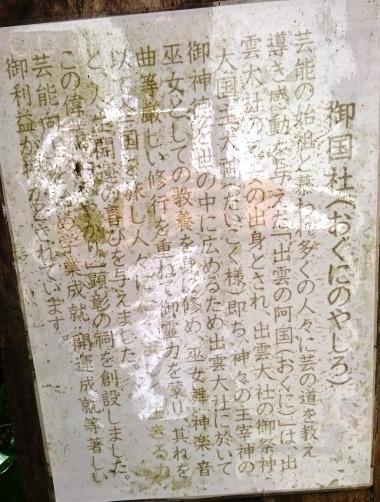 出雲大社DSC_5668.JPG