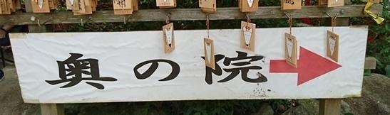 太宰府天満宮DSC_6176.JPG