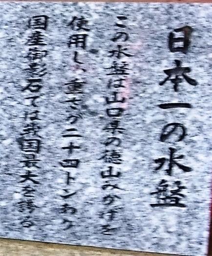 宇佐神宮DSC_5986.JPG