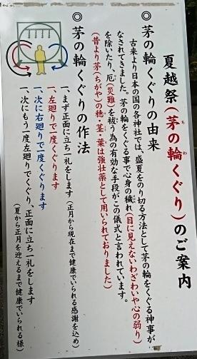 宇佐神宮DSC_5988.JPG
