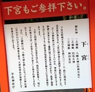 宇佐神宮DSC_6025.JPG
