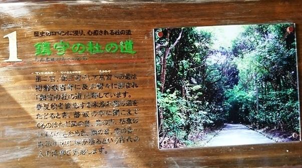 宗像大社DSC_5399.JPG