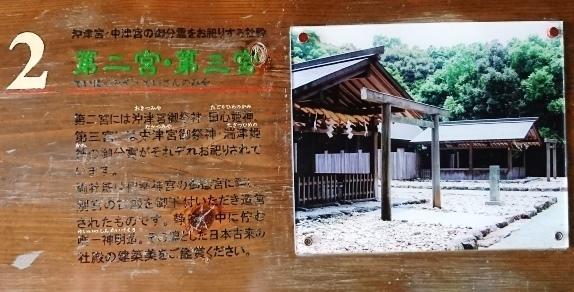 宗像大社DSC_5400.JPG