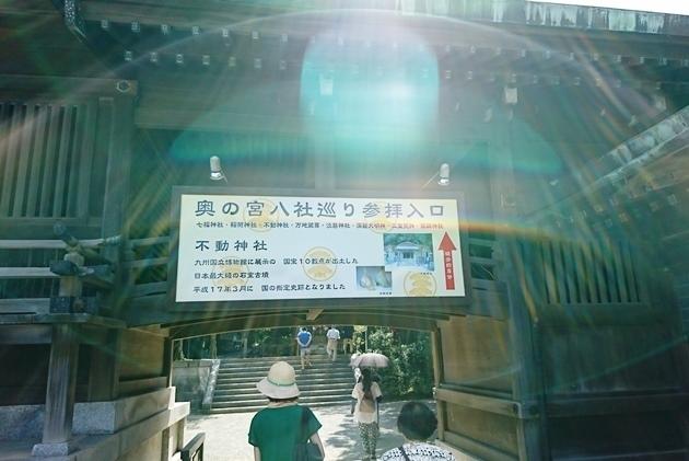 宮地嶽DSC_5469.JPG