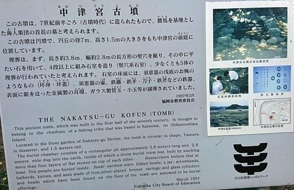志賀海神社DSC_6282.JPG