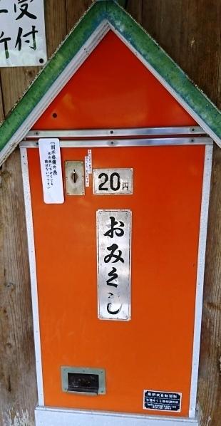 桜井神社DSC_5583.JPG