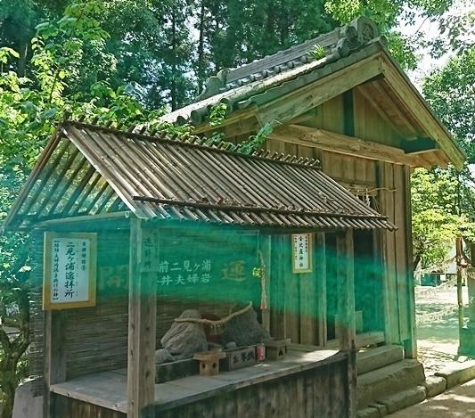 桜井神社DSC_5605.JPG