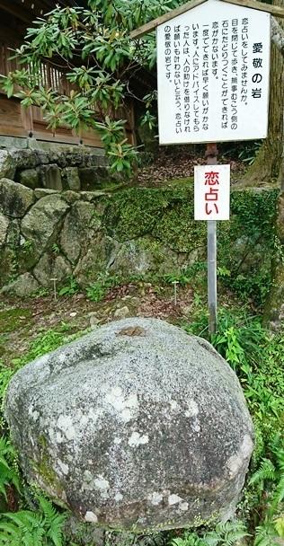 竈神社DSC_6230.JPG