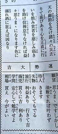 表津宮DSC_6380.JPG