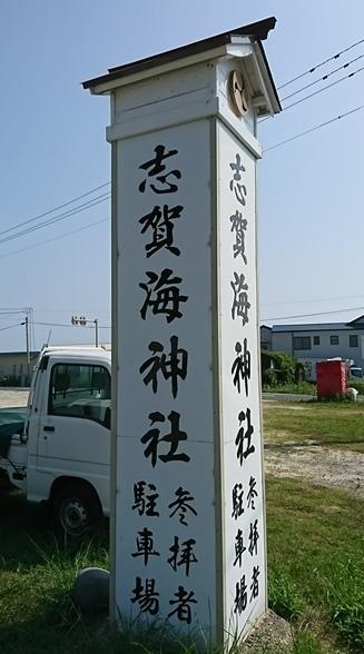 表津宮DSC_6392.JPG