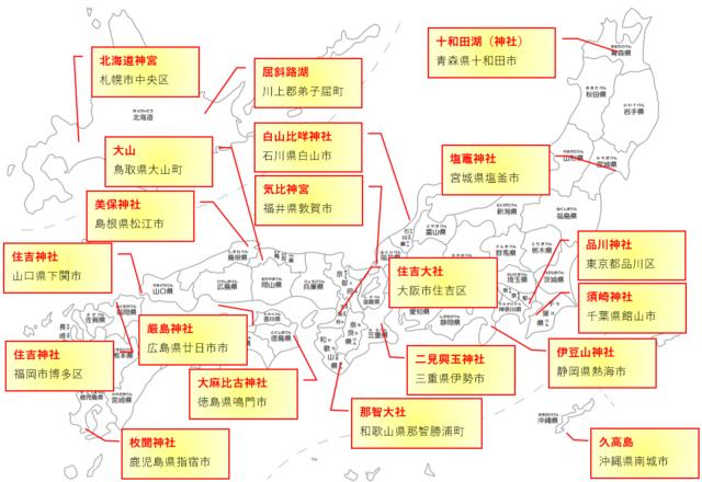 金運龍穴図.PNG