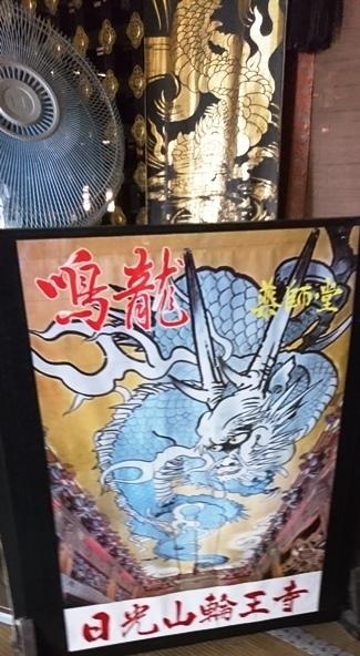 龍神様DSC_0467.JPG