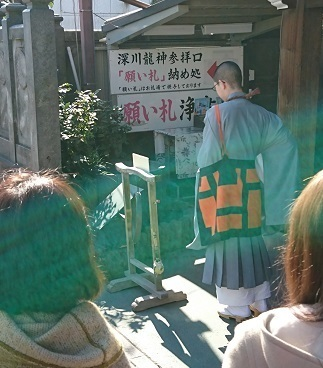 DSC_0189深川龍神.jpg