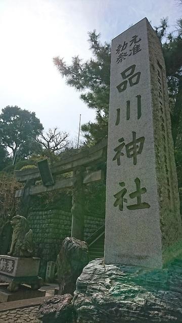 DSC_0236品川神社.jpg