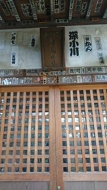 DSC_0242品川神社.jpg