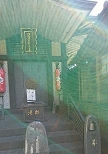 DSC_0329大円寺.jpg