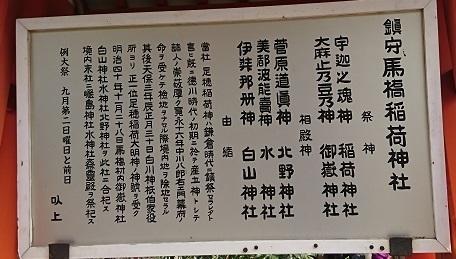 DSC_0396馬橋稲荷.jpg
