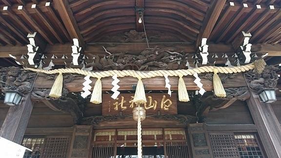 DSC_0617白山神社.jpg