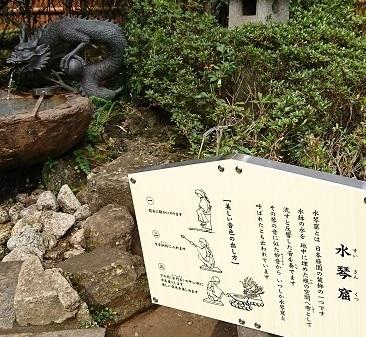 DSC_0748江島神社.jpg
