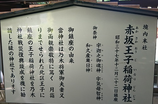 DSC_2330乃木神社.jpg