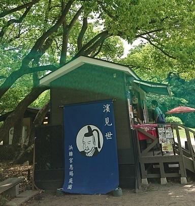 DSC_2786浜離宮.jpg