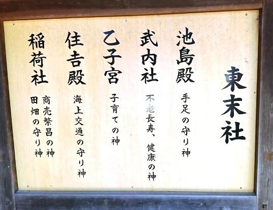 DSC_4064筥崎宮.JPG