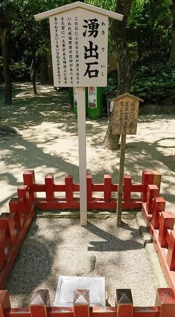 DSC_4077筥崎宮.JPG