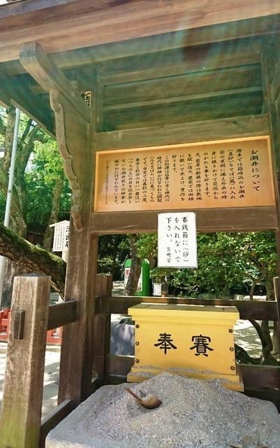 DSC_4083筥崎宮.JPG