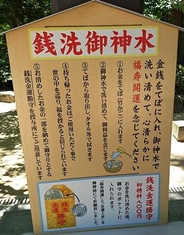 DSC_4084筥崎宮.JPG