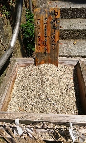 DSC_4188志賀海神社.JPG