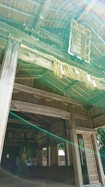 DSC_4210志賀海神社.JPG