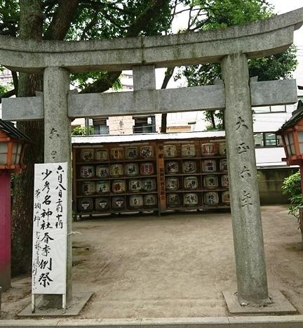 DSC_4352住吉神社.JPG