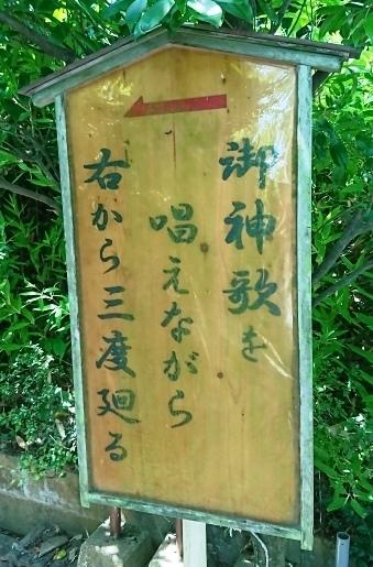 出雲大社DSC_5664.JPG