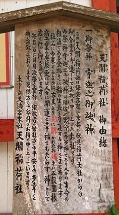 太宰府天満宮DSC_6170.JPG