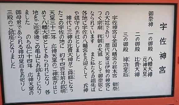 宇佐神宮DSC_6011.JPG