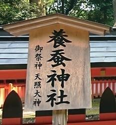 宇佐神宮DSC_6038.JPG