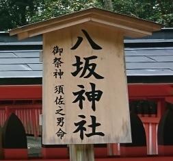 宇佐神宮DSC_6039.JPG