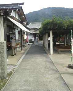 宝当神社.PNG