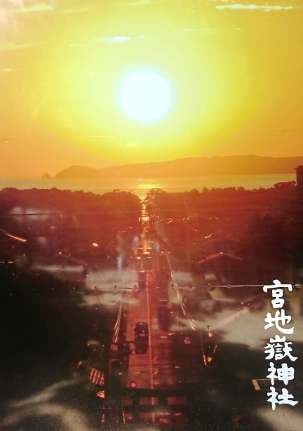 宮地嶽DSC_5453.JPG
