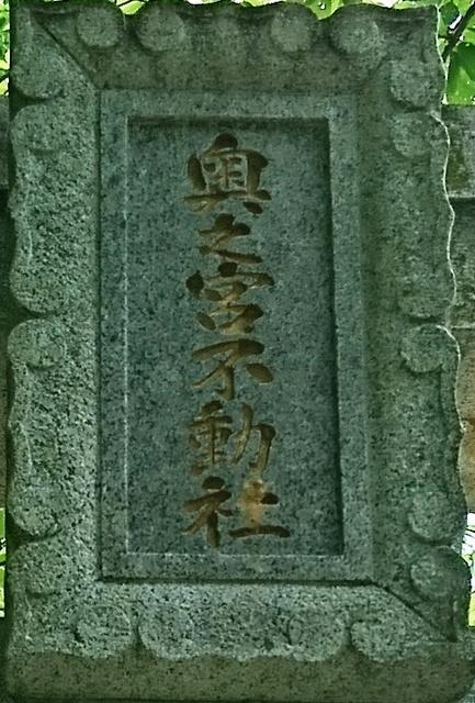 宮地嶽DSC_5480.JPG