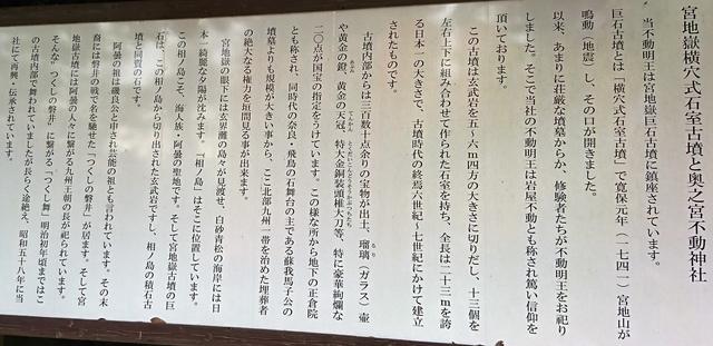 宮地嶽DSC_5490.JPG