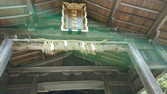 志賀海神社1492840785026.jpg