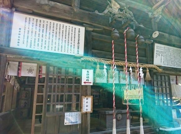 桜井神社DSC_5581.JPG
