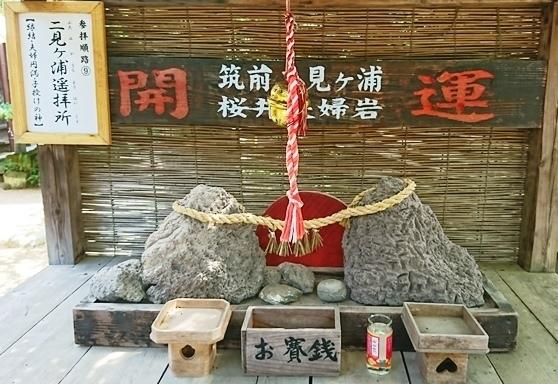 桜井神社DSC_5585.JPG